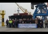 First Pilot Shipment of Russian Coal